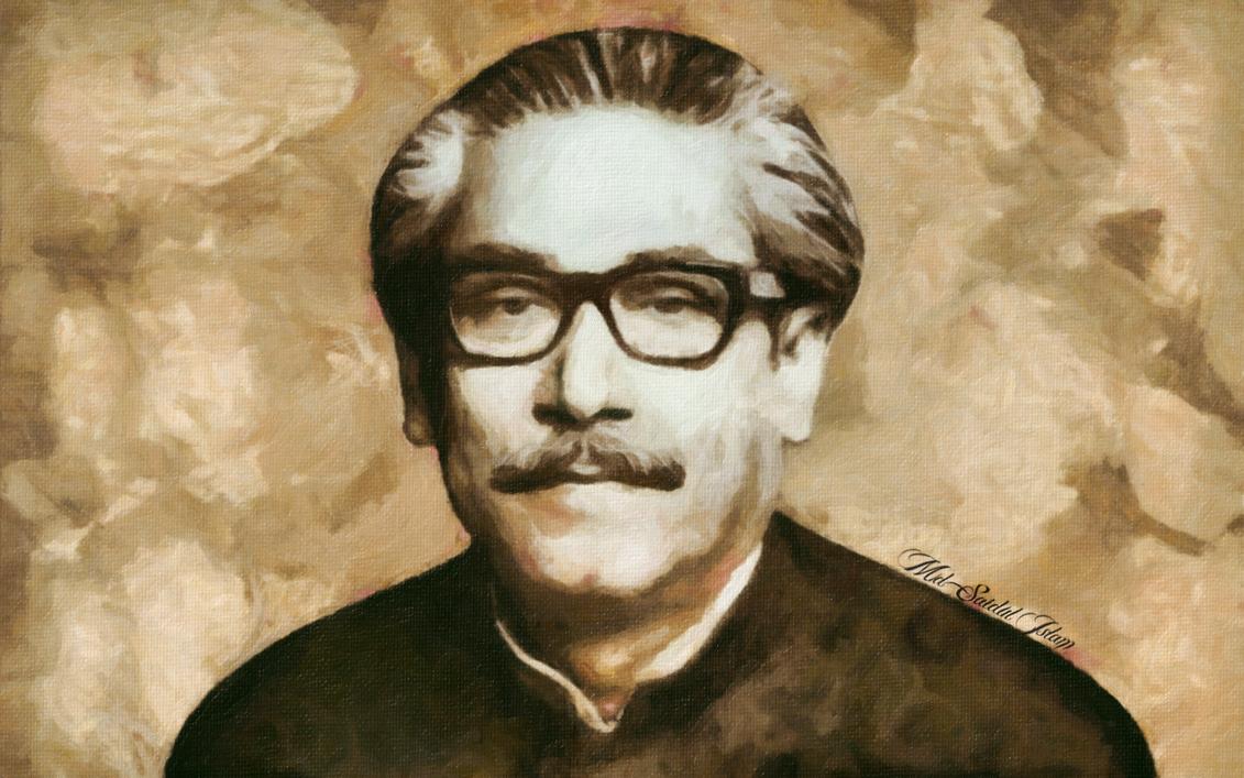 Portrait Of Bangabandhu Sheikh <b>Mujibur Rahman</b> by SaidulIslam <b>...</b> - portrait_of_bangabandhu_sheikh_mujibur_rahman_by_saidulislam-d7bbaw8