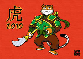 2010 Year of the Tiger