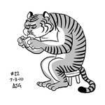 99 Tigers - No. 22