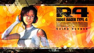 Reiko Nagase - PSP Wallpaper