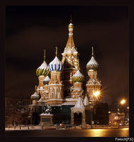 Vasily's cathedral Blessed