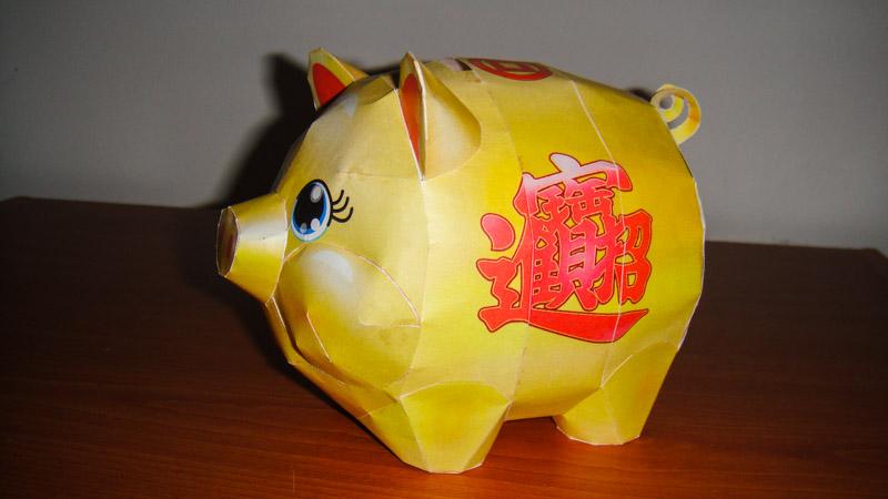 Cochon Tirelire Porte Bonheur Chinois Papercraft By