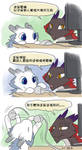 Dragonbro strips 5- mouse