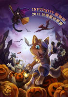 Infurnity official poster by J-C