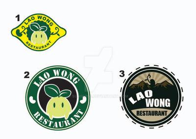 Lao Wong Logo by sumiko90