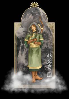 Lin Wuyou