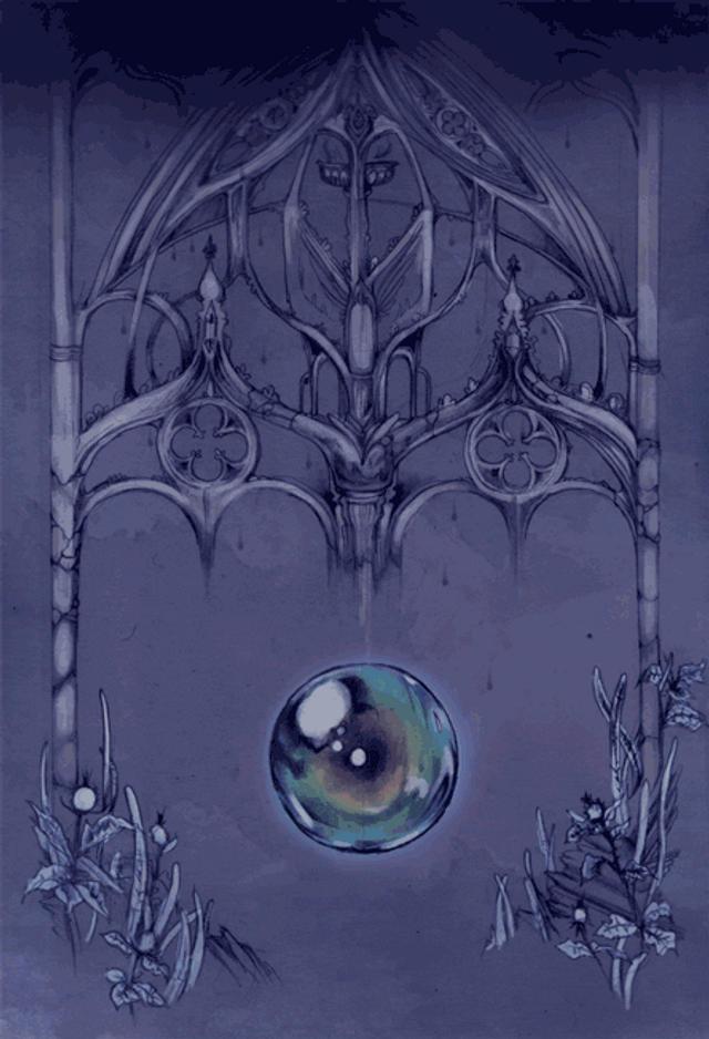 raintower logo image animated by naomi