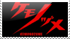 Kemonozume Stamp by TheLastHetaira