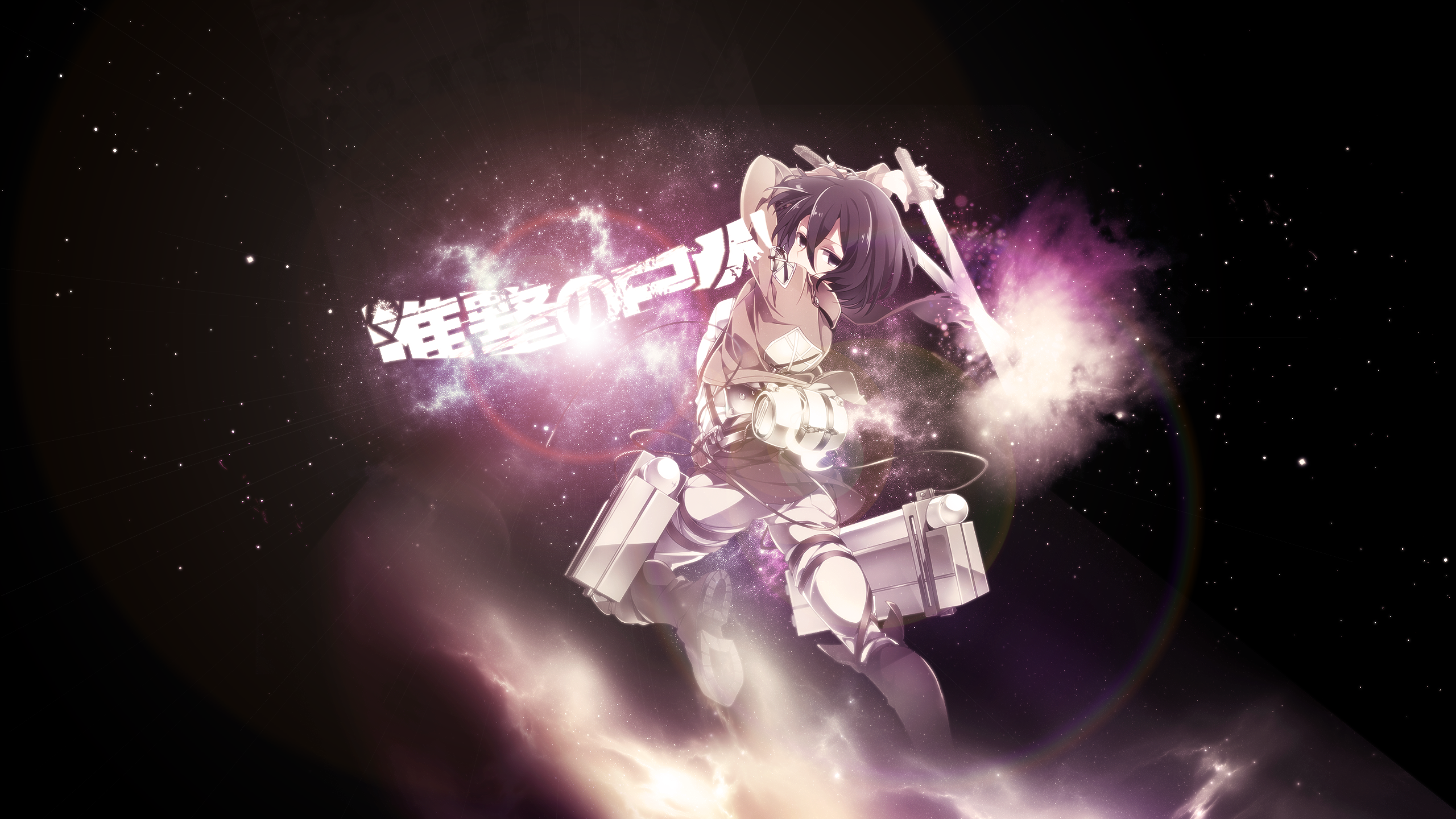 wallpapers mikasa ackerman hd - photo #36