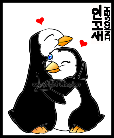 animated penguins in love
