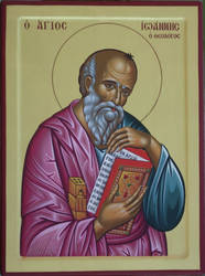 St. John the Theologian by logIcon