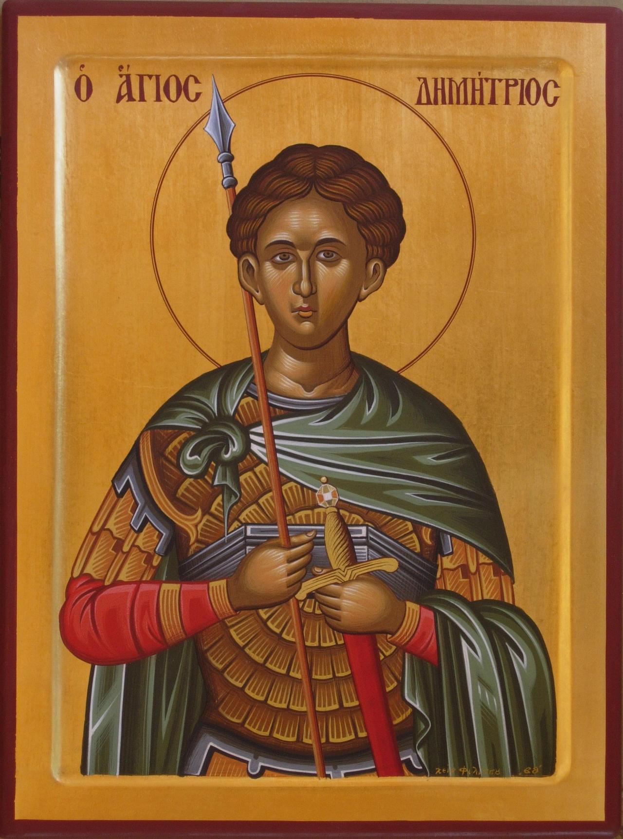 St. Demetrios