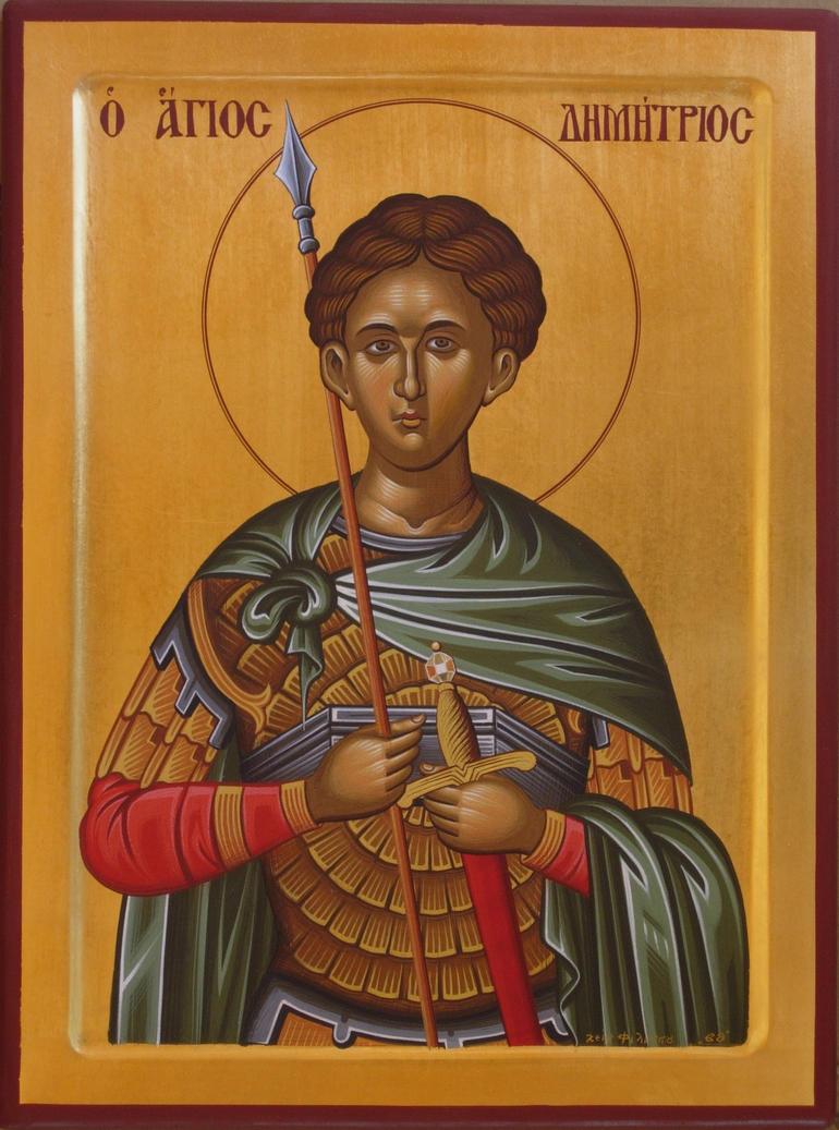 St. Demetrios by logIcon
