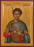 St. Demetrios by logIcon