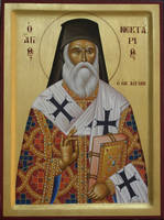 St. Nektarios by logIcon