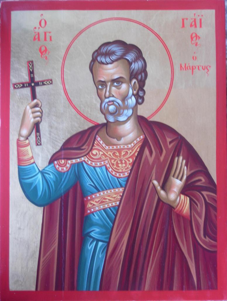 Saint Gaios the Holy Martyr by logIcon