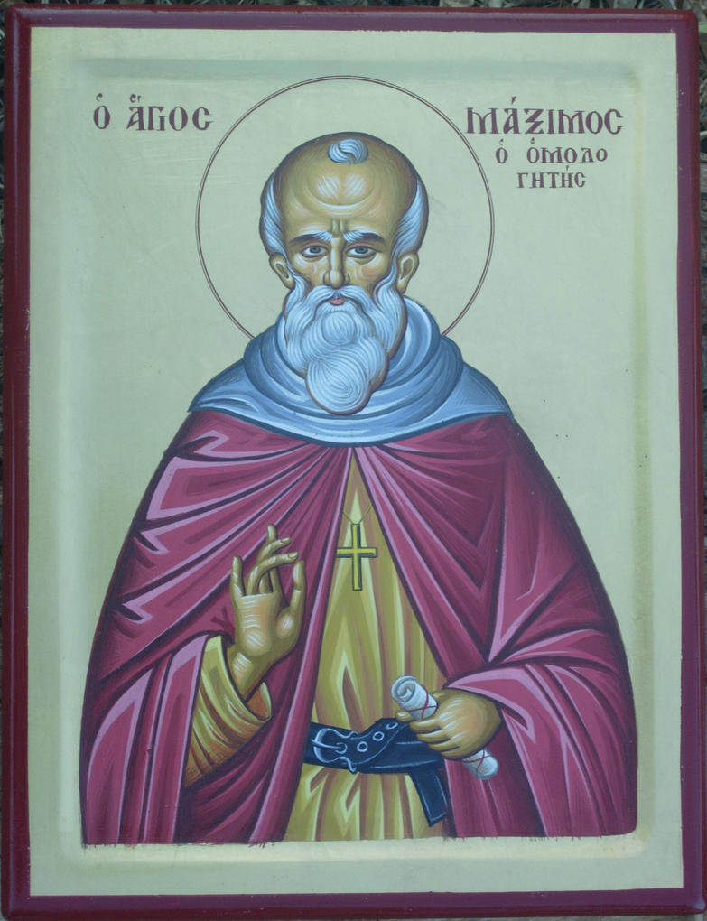 St. Maximus the Confessor by logIcon
