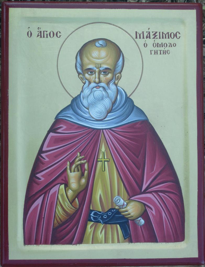 St. Maximus the Confessor by logIcon