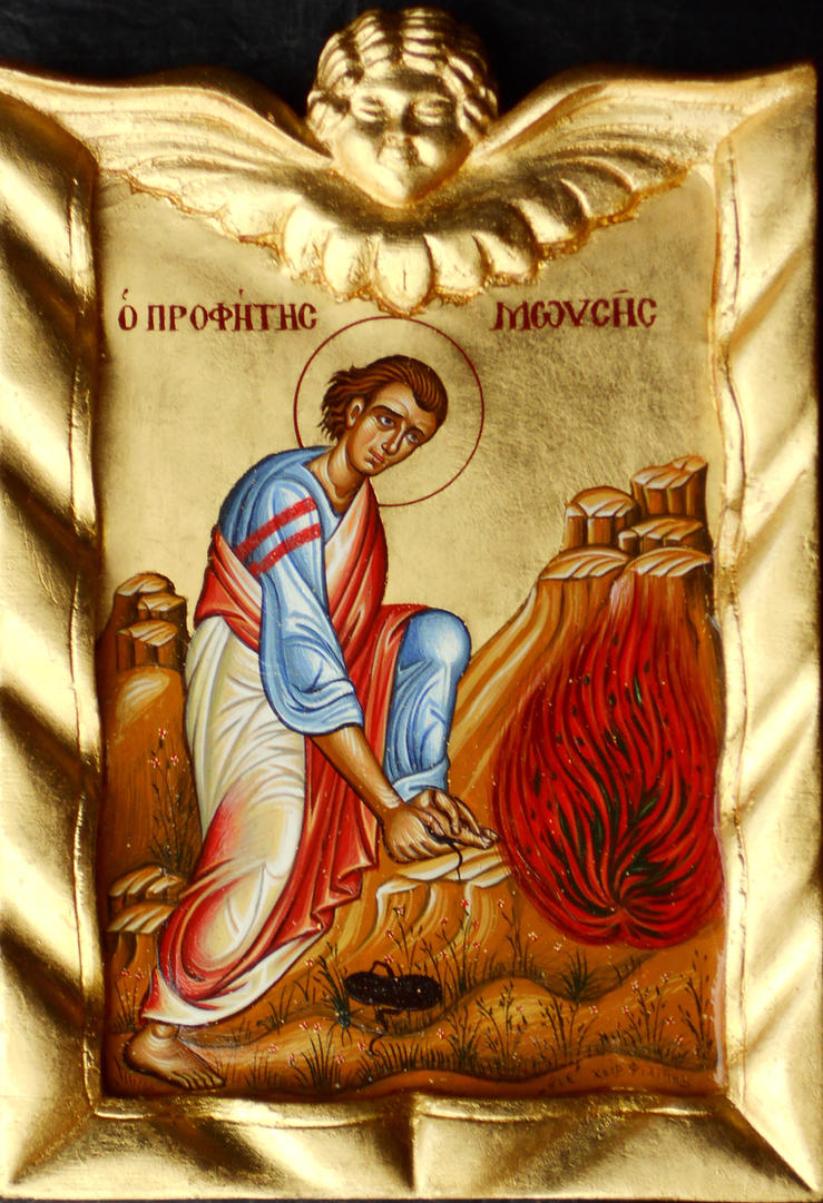 Prophet Moses and the Burning Bush by logIcon