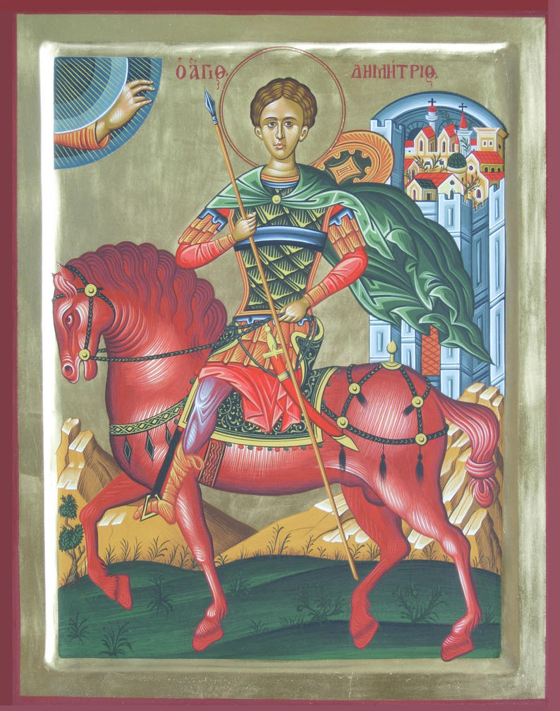 St. Demetrius by logIcon