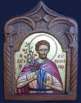 St Euphrosynus the Cook, of Alexandria