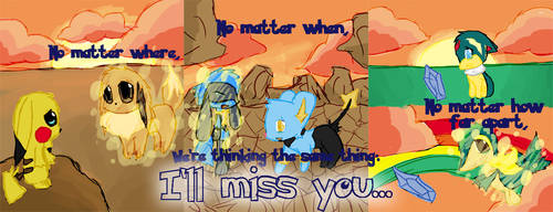 PMD - I'll miss you...