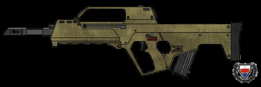 Fictional Firearm: HC-112 Assault Rifle by CzechBiohazard