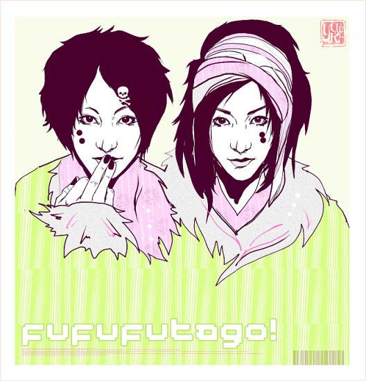 fufufutago by yuke