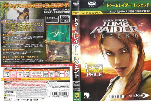 Tomb Raider Legend casing cover PC JP