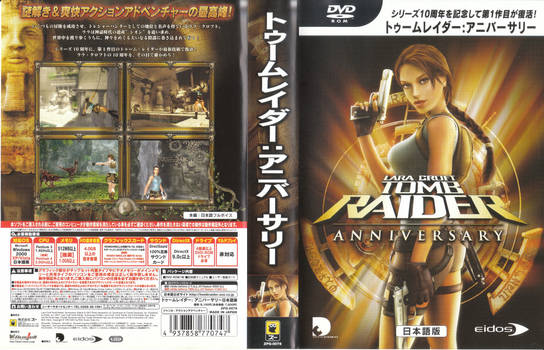 Tomb Raider Anniversary casing cover PC JP