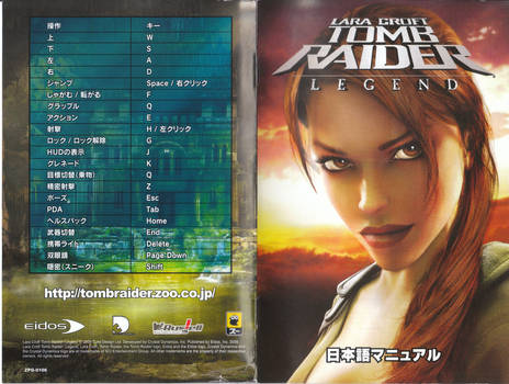 Tomb Raider Legend game manual PC JP