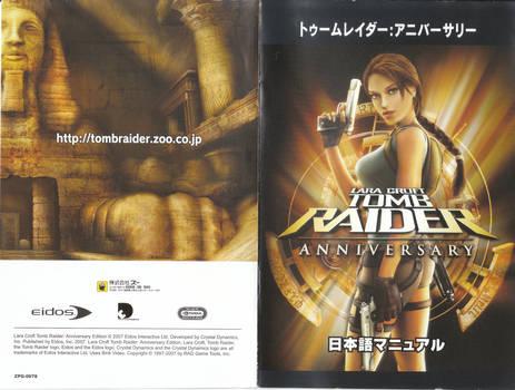 Tomb Raider Anniversary game manual PC JP