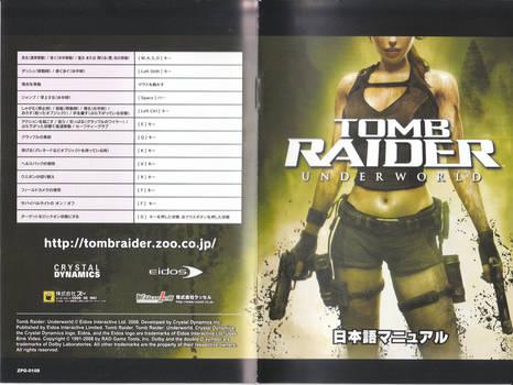 Tomb Raider Underworld game manual PC JP
