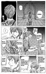 love of gate-jetko-page11