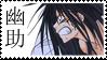 Hard Labor stamp by Hieislittlekitsune