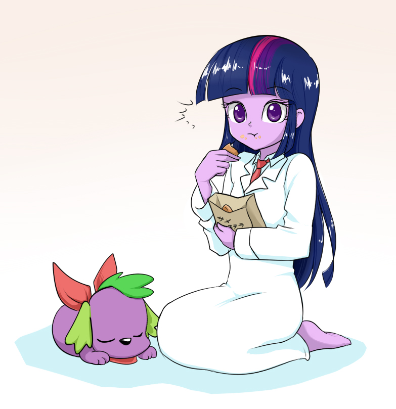 Tetsugaku Hakase Twilight Sparkle by twilite-sparkleplz