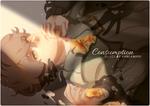 CM   Consumption