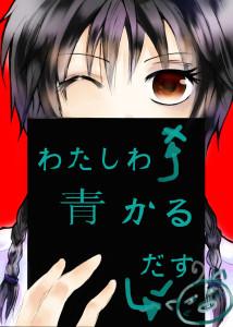 aokaru's Profile Picture