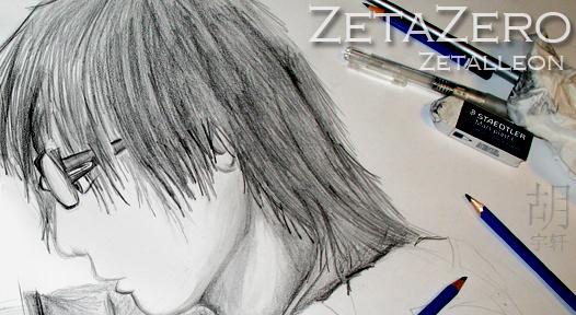 ZetaZero's Profile Picture