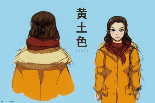 Ochre // Coat