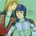Zeta Gundam - Before You Go