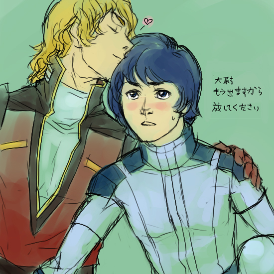 Zeta Gundam - Before You Go by bluestraggler