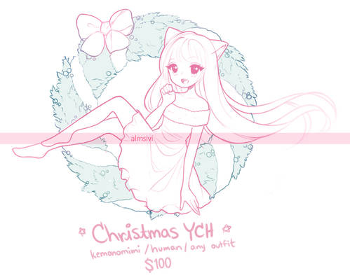 .christmas wreath. YCH [CLOSED]