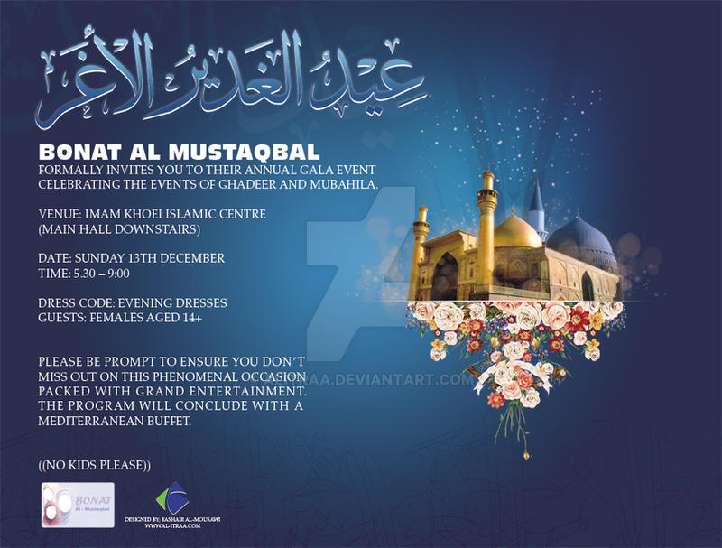 Eid Ghadeer 2009 by alitraa