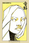 Doggebi Portrait Cards - SolHwa