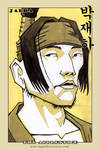 Doggebi  Portrait Cards - Set 2 - Park JaeHa
