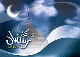 ramadan by eyadz
