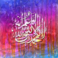 islamic by eyadz