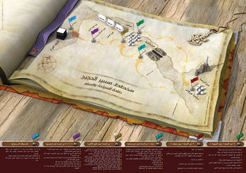 map for hajj in islam by eyadz