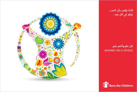 save the children - Happy eid